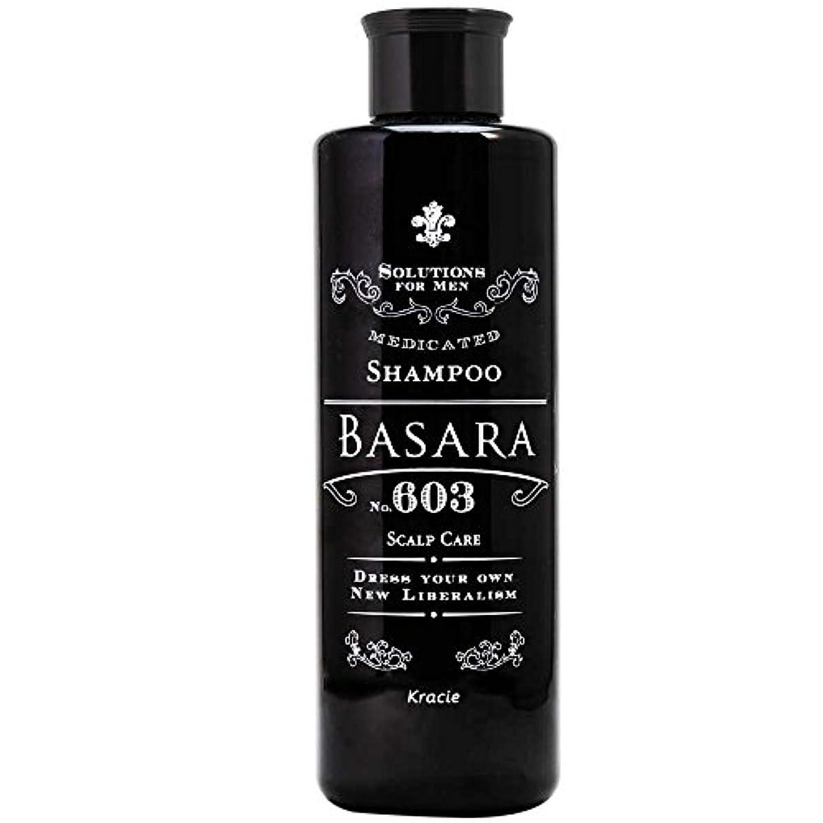 日焼けバーマド熟練したクラシエ バサラ 603 薬用スカルプシャンプー 250ml