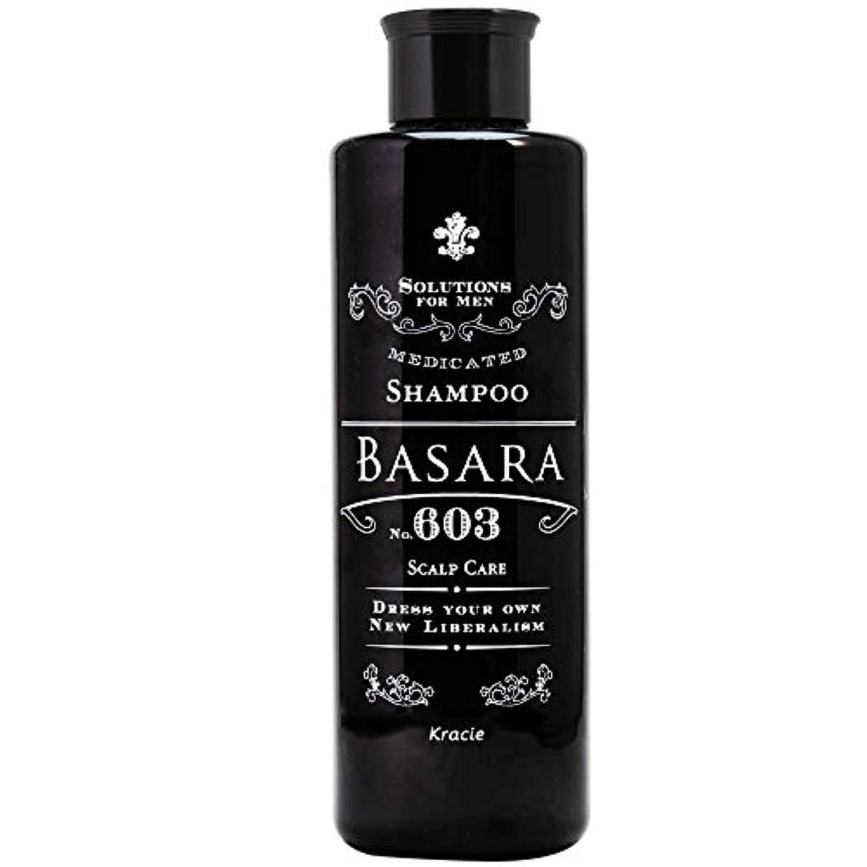 激怒散髪カーフクラシエ バサラ 603 薬用スカルプシャンプー 250ml