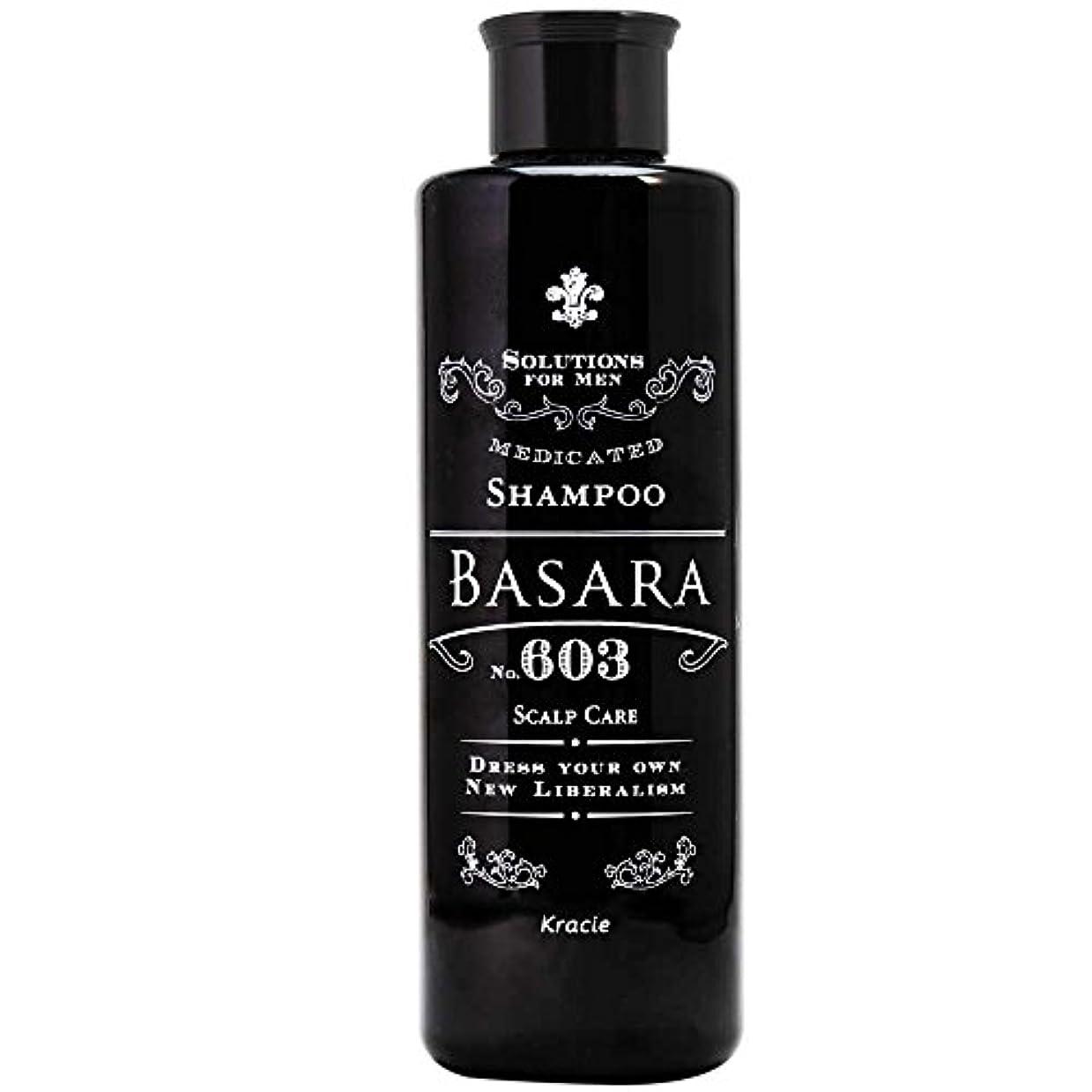 基礎理論徒歩で結紮クラシエ バサラ 603 薬用スカルプシャンプー 250ml