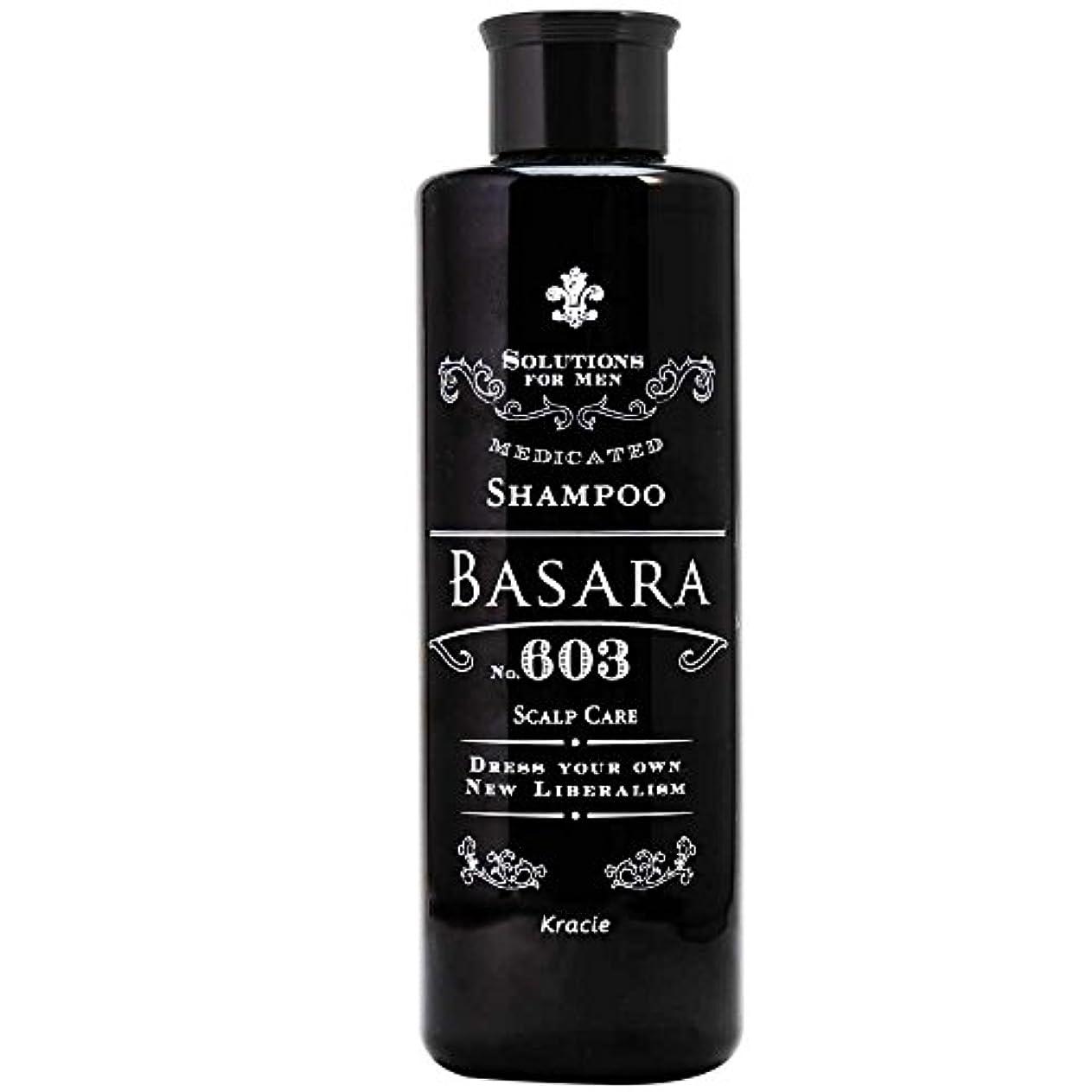 マスク一掃する再編成するクラシエ バサラ 603 薬用スカルプシャンプー 250ml
