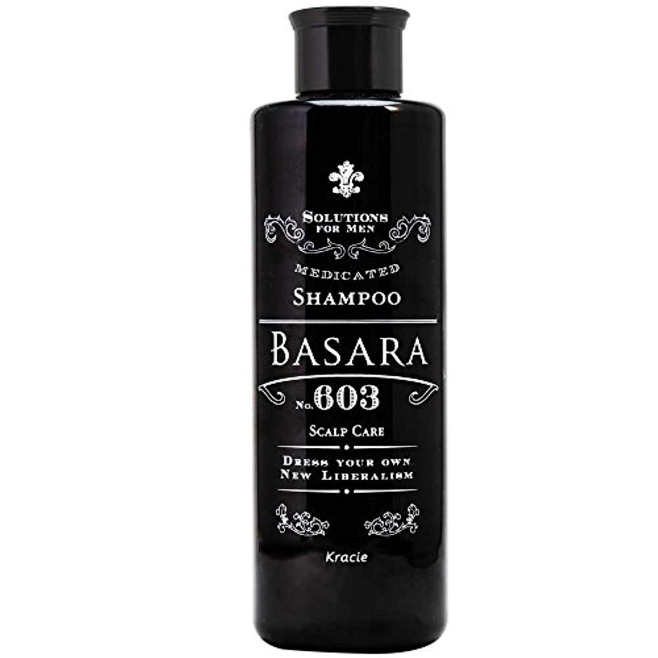 ペン振り子ほこりっぽいクラシエ バサラ 603 薬用スカルプシャンプー 250ml