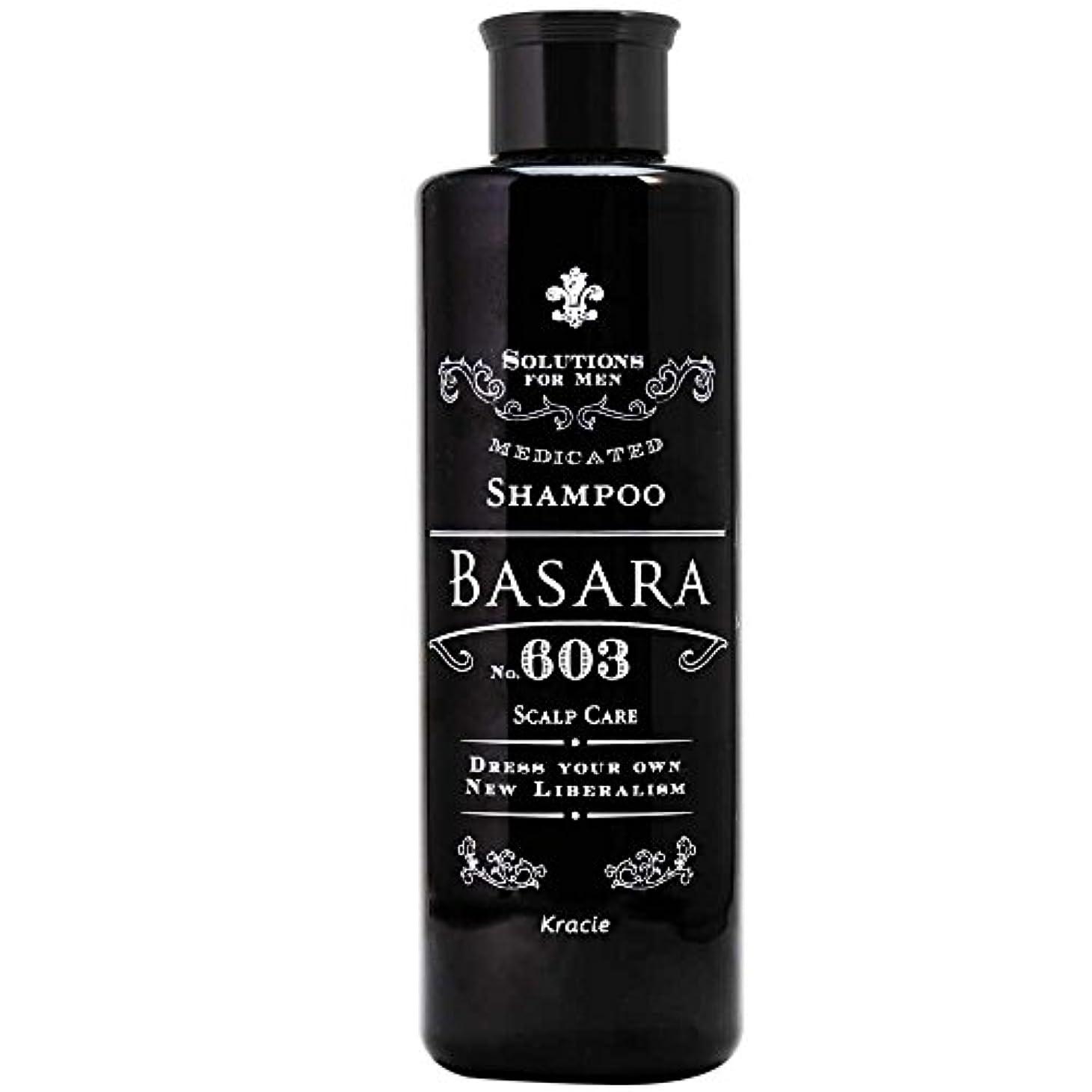 内訳皮書誌クラシエ バサラ 603 薬用スカルプシャンプー 250ml