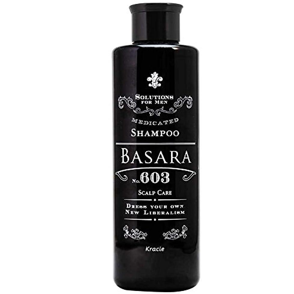 分注するランタンドッククラシエ バサラ 603 薬用スカルプシャンプー 250ml