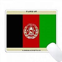 アフガニスタンの国旗 PC Mouse Pad パソコン マウスパッド