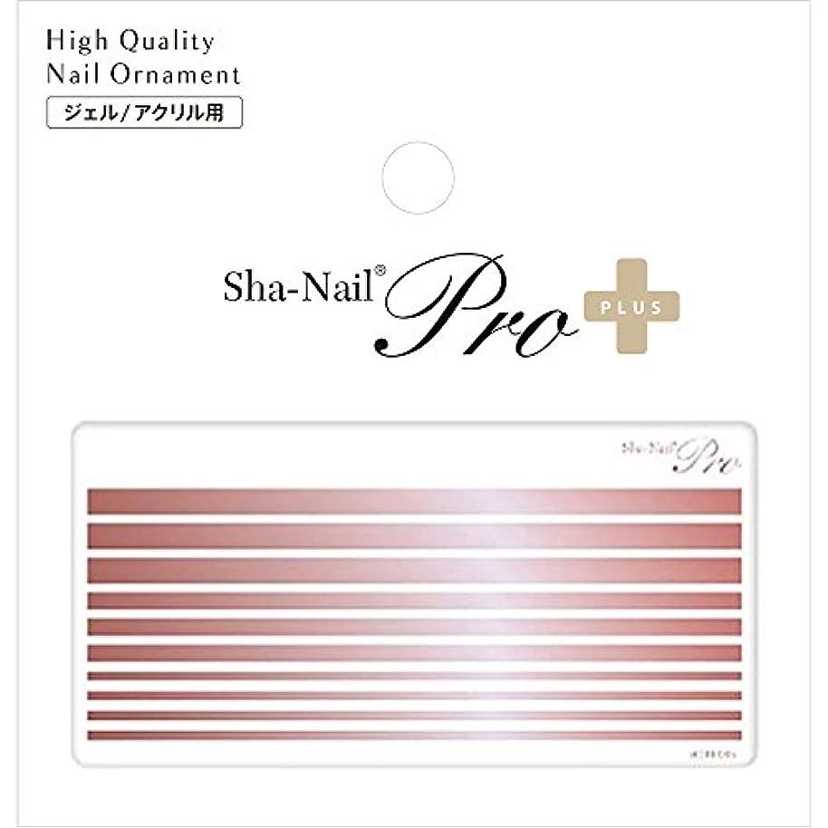 グレートオーク思慮のない研究Sha-Nail PLUS ボールドライン ピンクゴールド ネイルシール