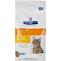 プリスクリプション・ダイエット 療法食 CDマルチケアフィッシュ 猫 2kg