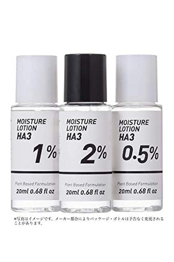 代表する忠実にオリエンタル3Molモイスチャーローション 20ml*3個入り 高濃度ヒアルロン酸配合 エステサロンのクォリティーが今ここに!素肌革命「化粧水」透明感、満ちる潤い 無添加 植物由来成分 日本製