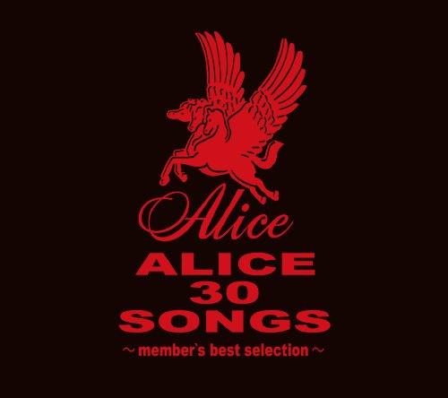 ALICE 30 SONGS ~member's best selection~