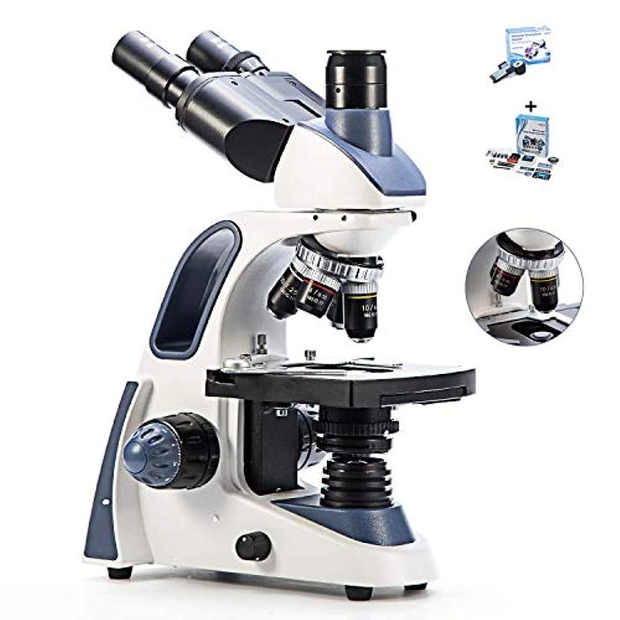 スーパー補助明確に複眼双眼顕微鏡 学生用顕微鏡拡大鏡 40倍?2500倍の倍率、 メカニカルステージ、 超精密フォーカシング、 広視野10倍および25倍接眼レンズ付き