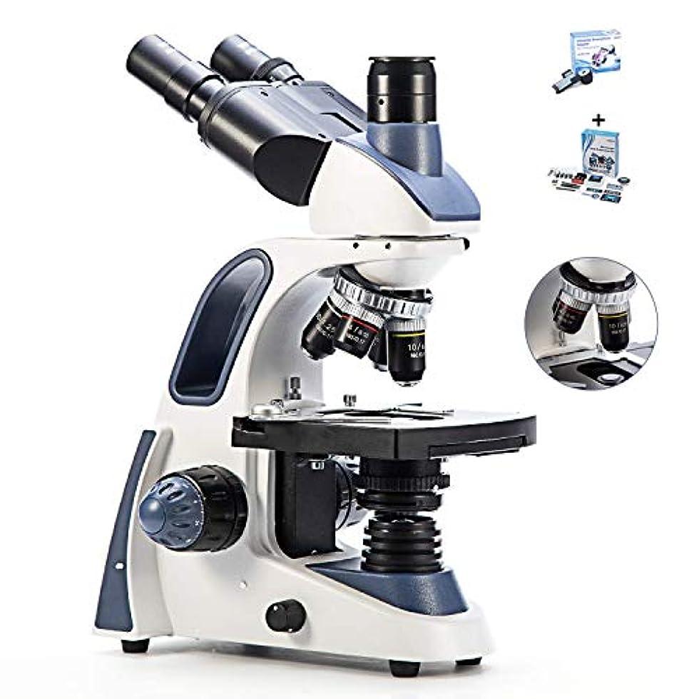 駐地ウェブ鍔複眼双眼顕微鏡 学生用顕微鏡拡大鏡 40倍?2500倍の倍率、 メカニカルステージ、 超精密フォーカシング、 広視野10倍および25倍接眼レンズ付き