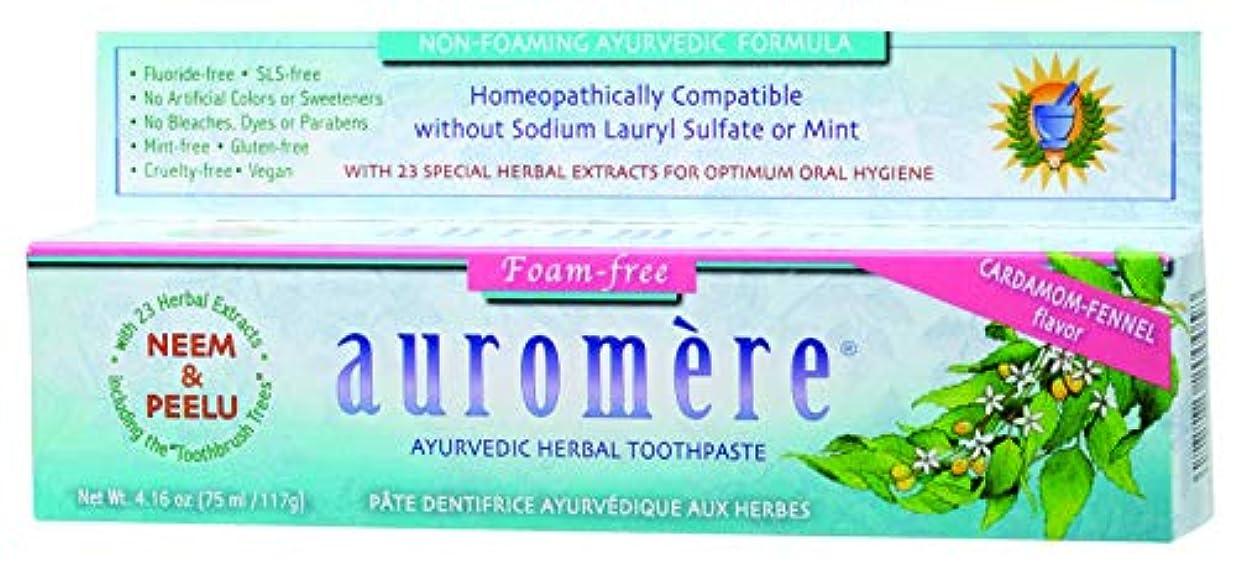 考えた創始者盲信オーロメア ハーバル歯磨き バルサラ ノンフォーミング