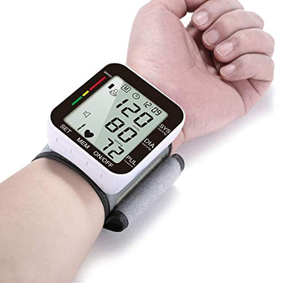 粘液懲らしめこれまでアッパーアーム血圧計、正確な自動BPマシン血圧と心拍パルスデジタルアッパーアーム自動測定,白