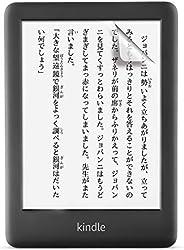 Kindle (第10世代)用 Digio2 液晶保護フィルム フッ素コーティング 反射防止 抗菌 気泡レス加工 2枚入り