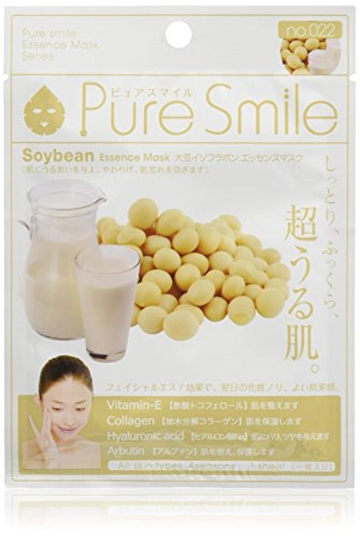 トランスミッション受粉する落ち着くPure Smile ピュアスマイル エッセンスマスク 大豆イソフラボン 6枚セット
