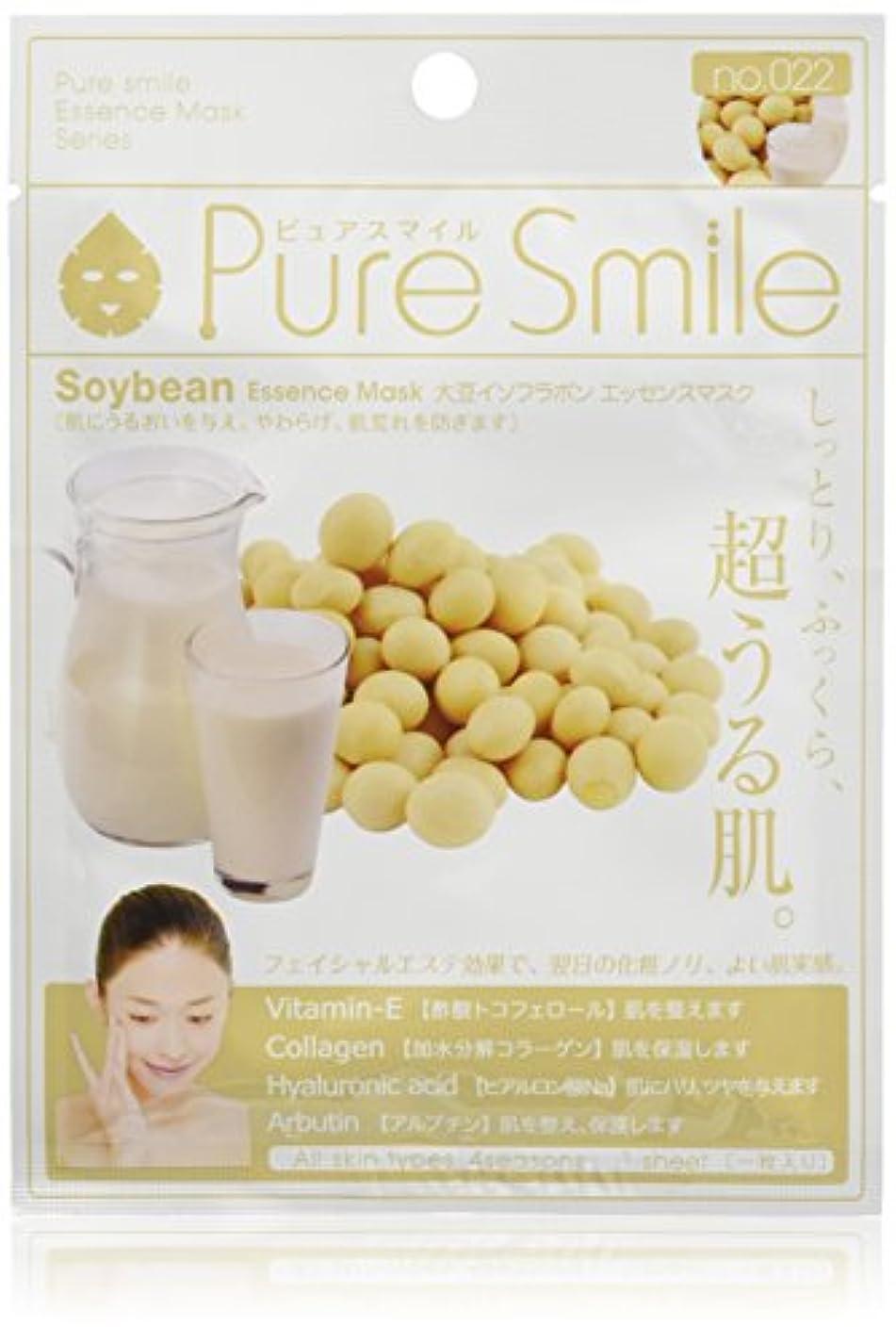 叫び声欠如マインドフルPure Smile ピュアスマイル エッセンスマスク 大豆イソフラボン 6枚セット