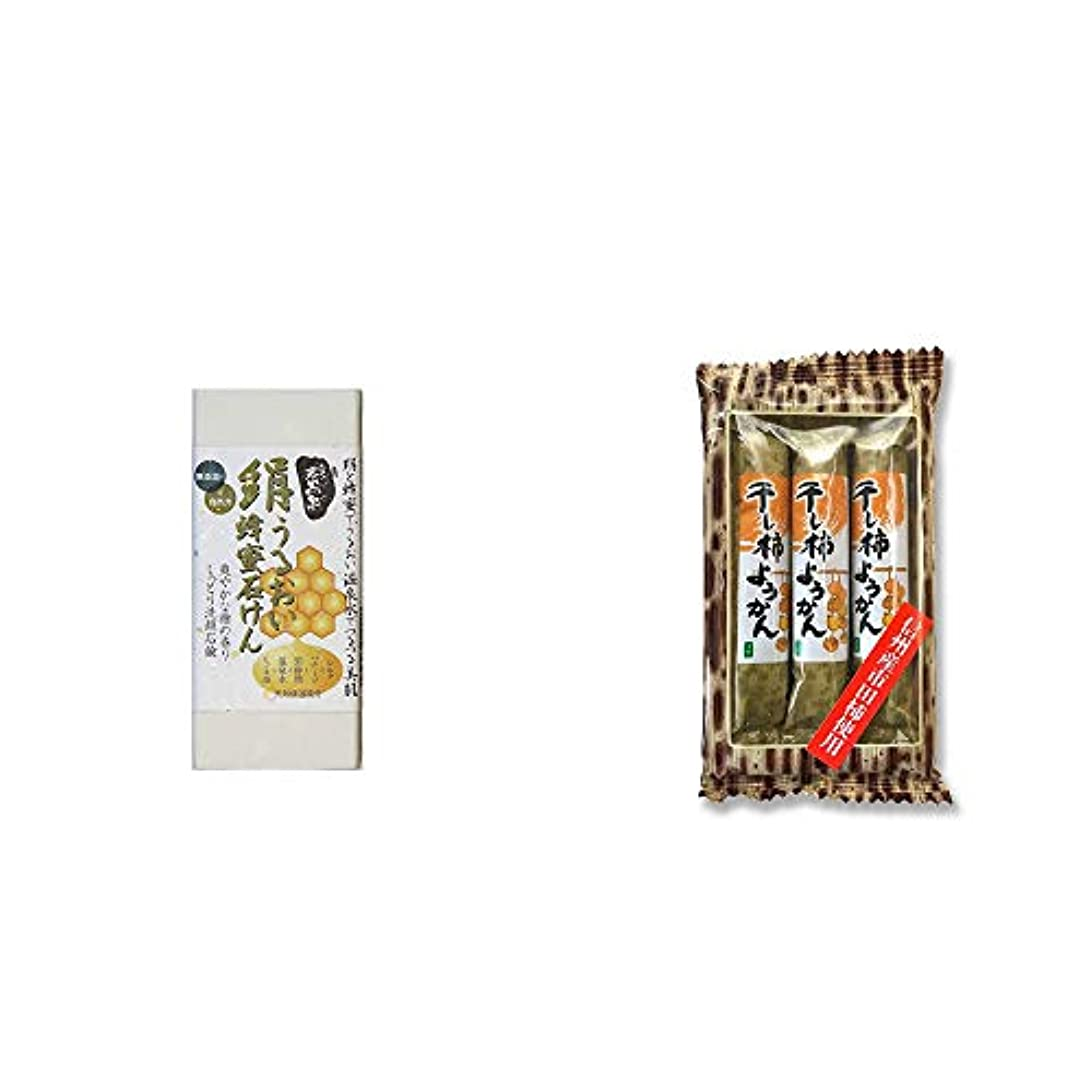 動揺させる入る電化する[2点セット] ひのき炭黒泉 絹うるおい蜂蜜石けん(75g×2)?信州産市田柿使用 スティックようかん[柿](50g×3本)