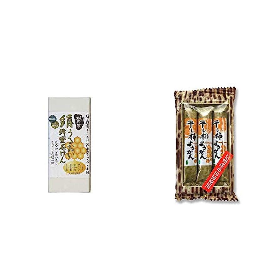 所属気まぐれな未払い[2点セット] ひのき炭黒泉 絹うるおい蜂蜜石けん(75g×2)?信州産市田柿使用 スティックようかん[柿](50g×3本)