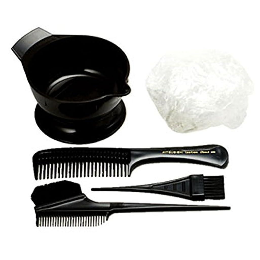 公式縫うタンザニアカラーリングセット ブラック (ヘアダイカップ?ヘアダイコーム?ジャンボコーム?ハケ?シャワーキャップの5点セット)
