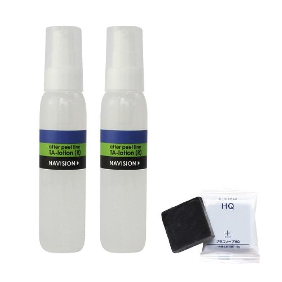 資産ブルスープナビジョン TAローション(R)(医薬部外品)2本+プラスソープHQミニ