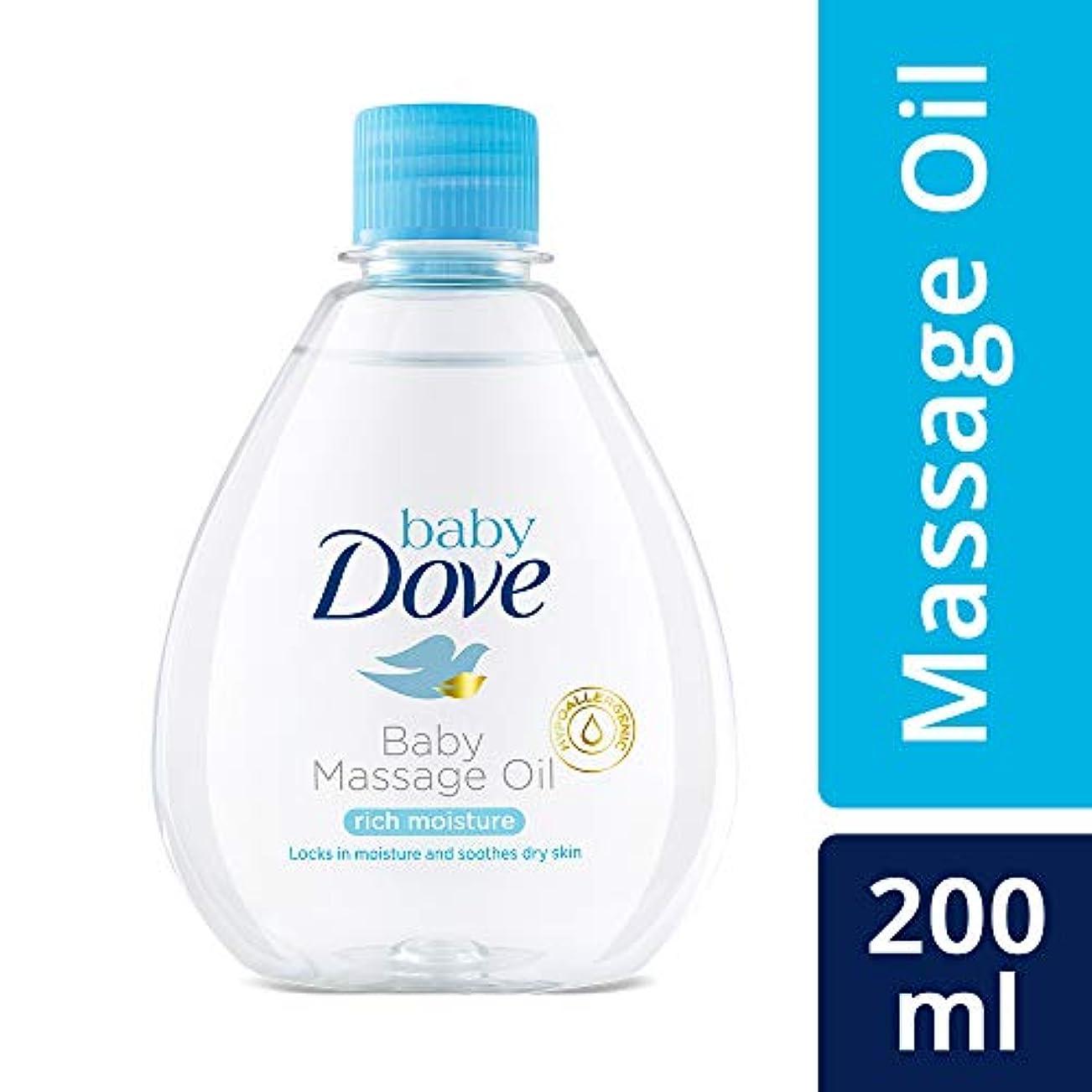 シーサイドパール不健全Baby Dove Rich Moisture Baby Massage Oil, 200ml