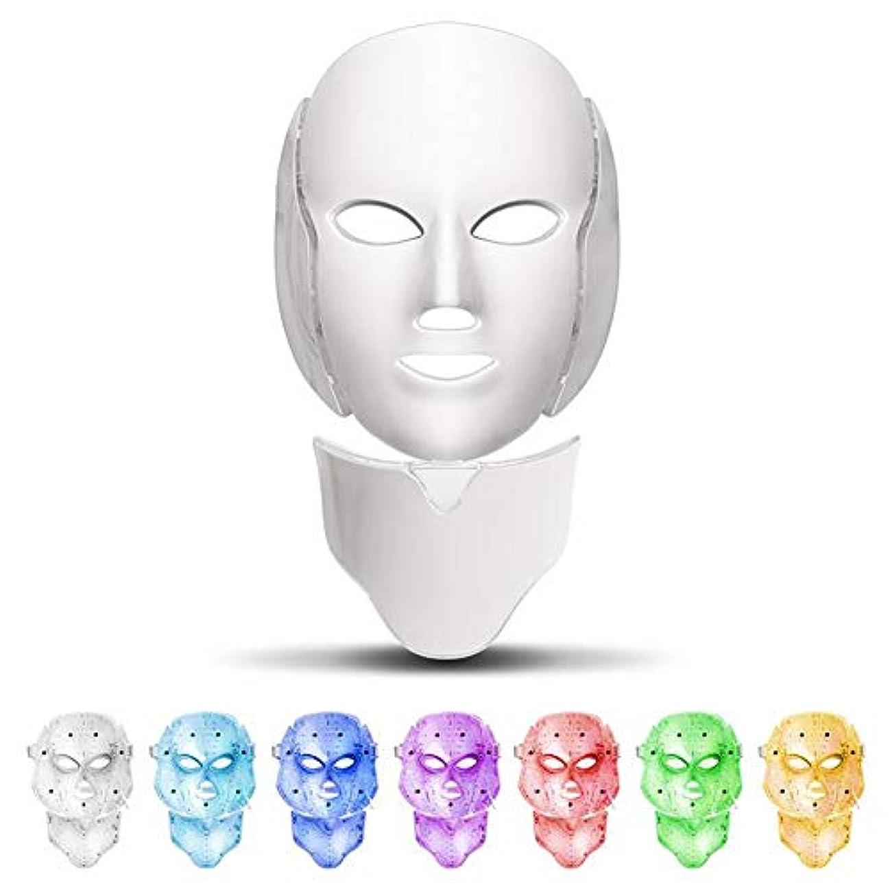 太鼓腹ソケット倉庫7色フェイシャルマスク、顔と首ネオン輝くLEDフェイスマスク電気顔スキンケア顔肌美容