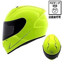 MT HELMETS/MT-105ヘルメット フルフェイスヘルメット bike helmet バイク用 安全帽 かっこいい バイクヘルメット 男女兼用 (カラー10, XL)