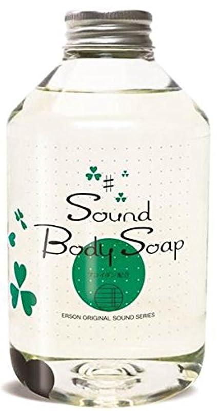 シャワーシャワー器用無添加 サウンドボディーソープ 詰替え用 500g
