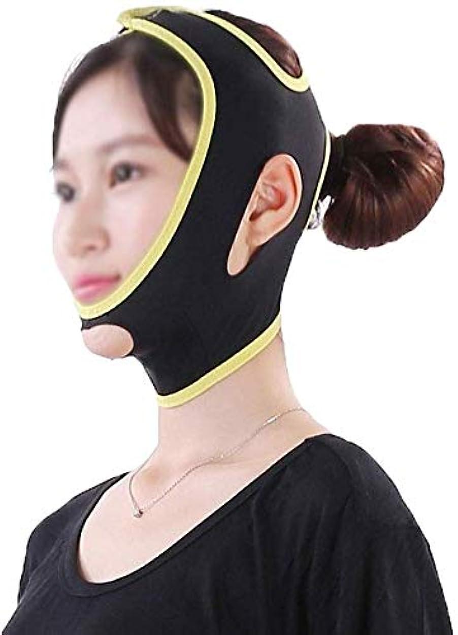 科学的手数料明確な美容と実用的なフェイスアンドネックリフト、フェイスリフトマスク強力なフェイスマスクフェイスリフトアーティファクトフェイスリフティングフェイスリフティングツールフェイスリフティング包帯薄いフェイスマスク美容マスク