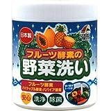 フルーツ酵素の野菜洗い 300g