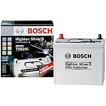 BOSCH (ボッシュ)ハイテックシルバーII 国産 充電制御車バッテリー HTSS-75B24L