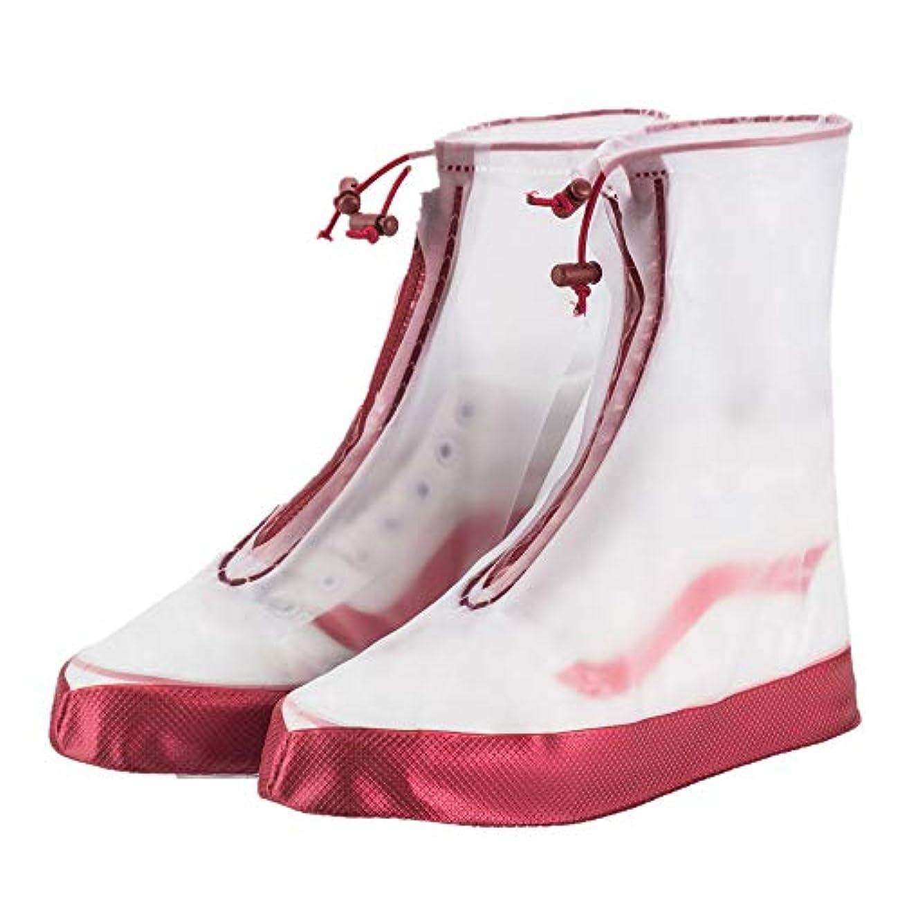 写真を描く戦争反毒防水オーバーシューズ レインシューズのカバー足のガーターバイクの靴カバー、防水レインブーツの靴カバー女性男性子供アンチスリップ再利用可能な洗えるレイン雪のブーツカバー防水オーバーシューズ (色 : Red-children, サイズ : XXXL)