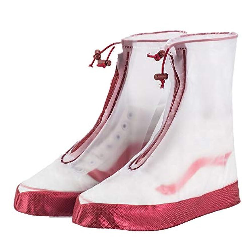 シャーロットブロンテ便宜ペデスタル防水靴カバー レインシューズのカバー足のガーターバイクの靴カバー、防水レインブーツの靴カバー女性男性子供アンチスリップ再利用可能な洗えるレイン雪のブーツカバー防水オーバーシューズ (色 : Red-children, サイズ : Large)