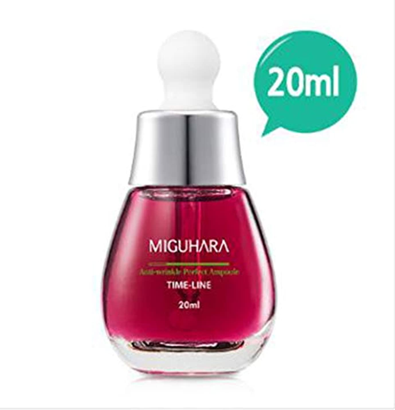 MIGUHARA Anti-wrinkle Perfect Ampoule 20ml/アンチ-リンクルパーフェクトアンプル 20ml
