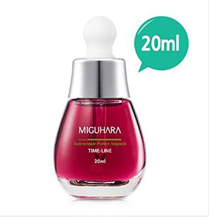 年齢チャップジェットMIGUHARA Anti-wrinkle Perfect Ampoule 20ml/アンチ-リンクルパーフェクトアンプル 20ml