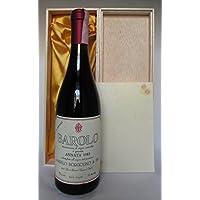 Barolo Riserva Speciale 1983 Angelo Borgogno & F.LLi バローロ リゼルヴァ スペチャーレ 1983 アンジェロ ボルゴーニョ & F.LLi [並行輸入品]