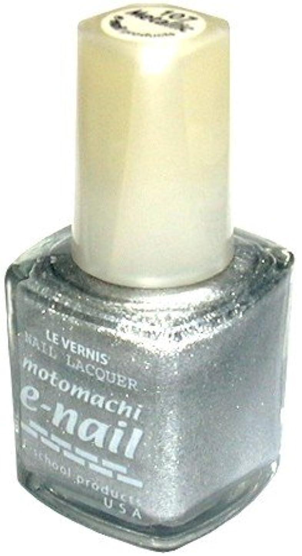 モットー変える肺炎e-nail ネイルラッカー #107 Metalic