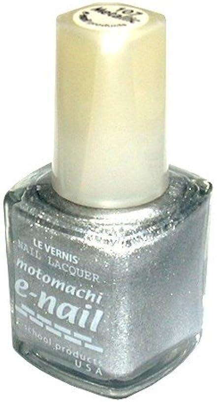 計算する祝福する細胞e-nail ネイルラッカー #107 Metalic