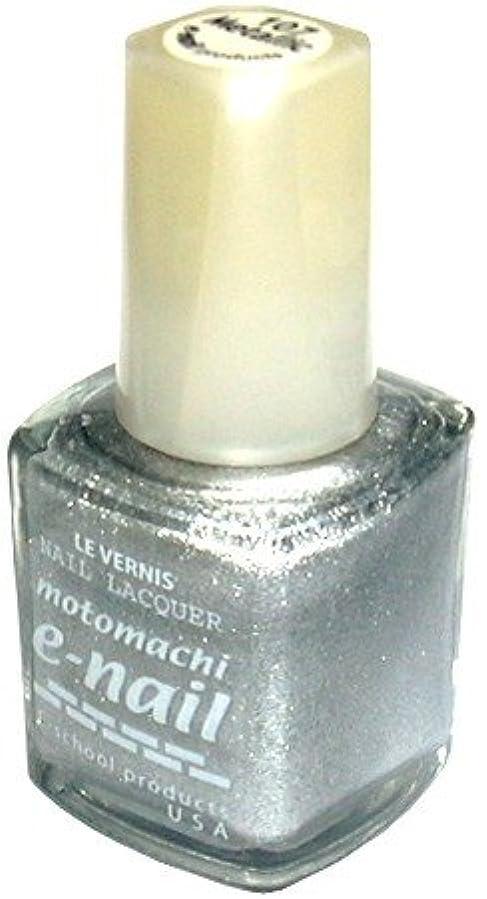 四回オプション疾患e-nail ネイルラッカー #107 Metalic