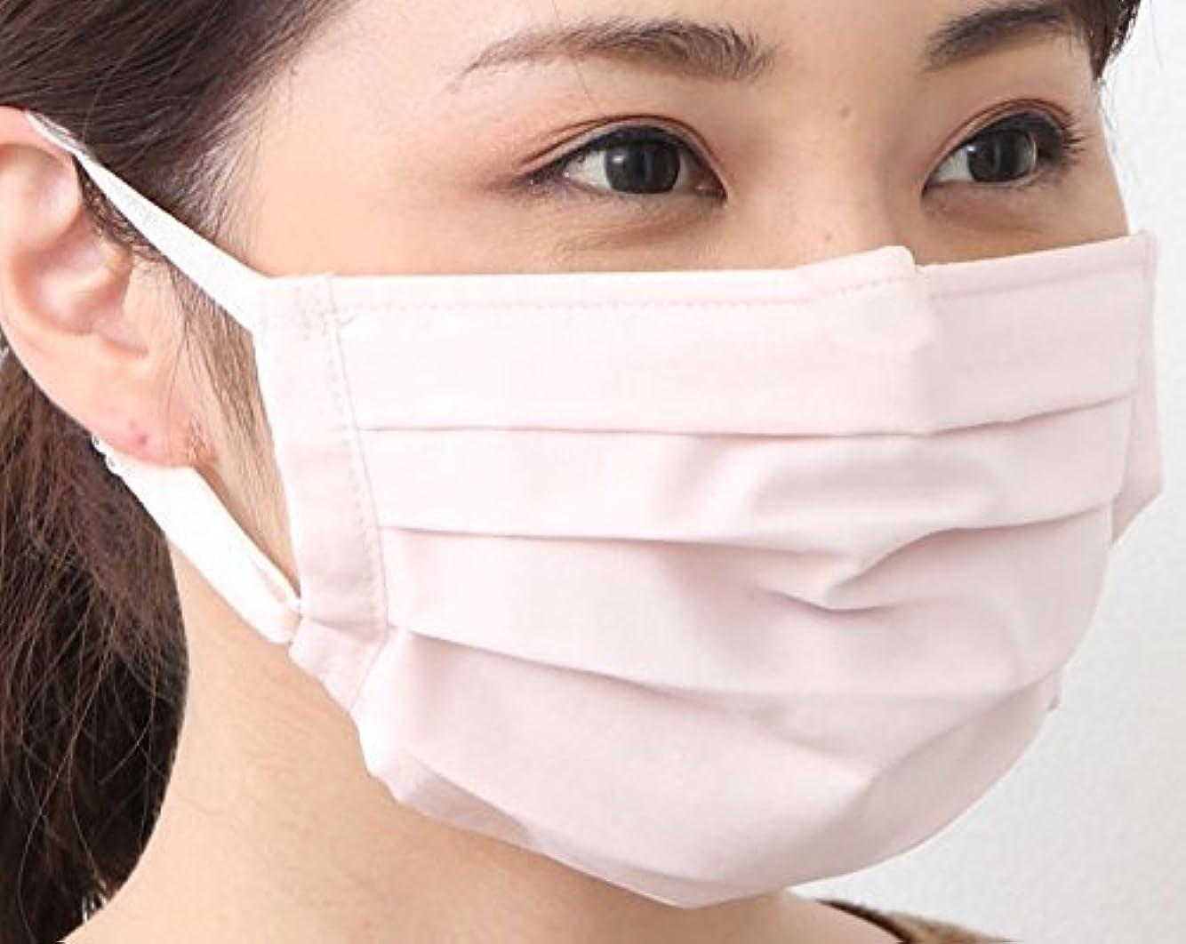 買収白鳥適応するツーヨン UVカット マスク プリーツタイプ2枚入り 繰り返し使える < 長時間着用しても 耳が痛くならない > 【 紫外線対策 遮蔽率92% 】 日本製 生地使用 【 チェリーピンク】 T-78CH