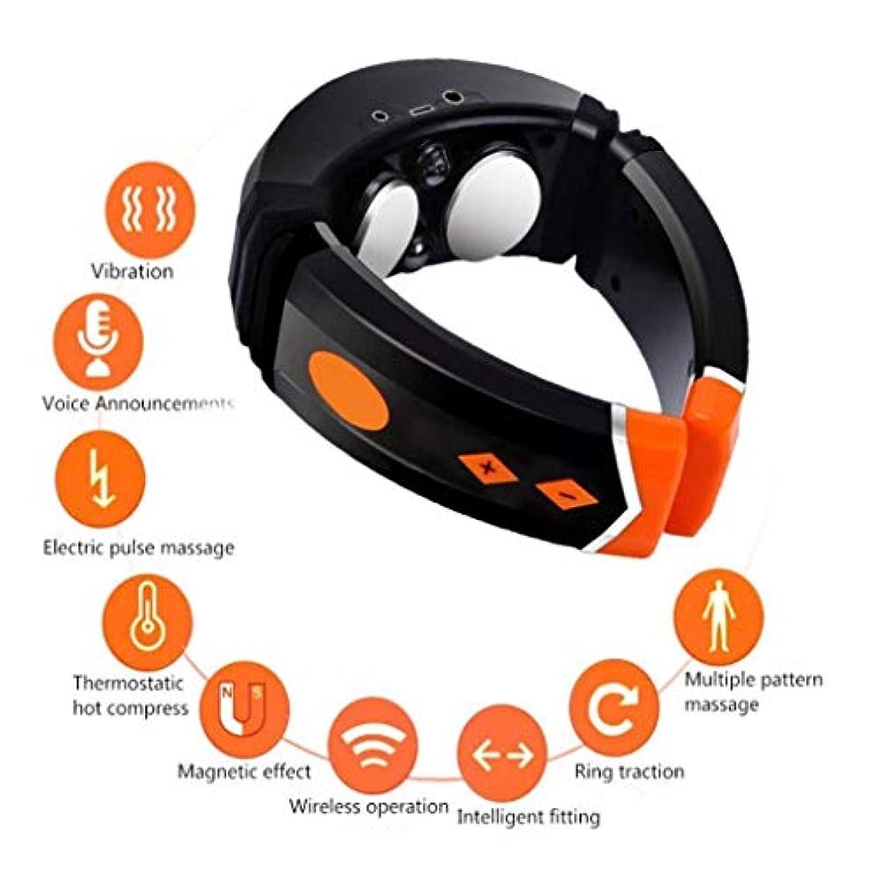 市の中心部レンディションエンディング首のマッサージャー、3D首のマッサージャー、ストレスや痛みを和らげる暖房/音声放送/Bluetooth音楽/多機能マッサージ