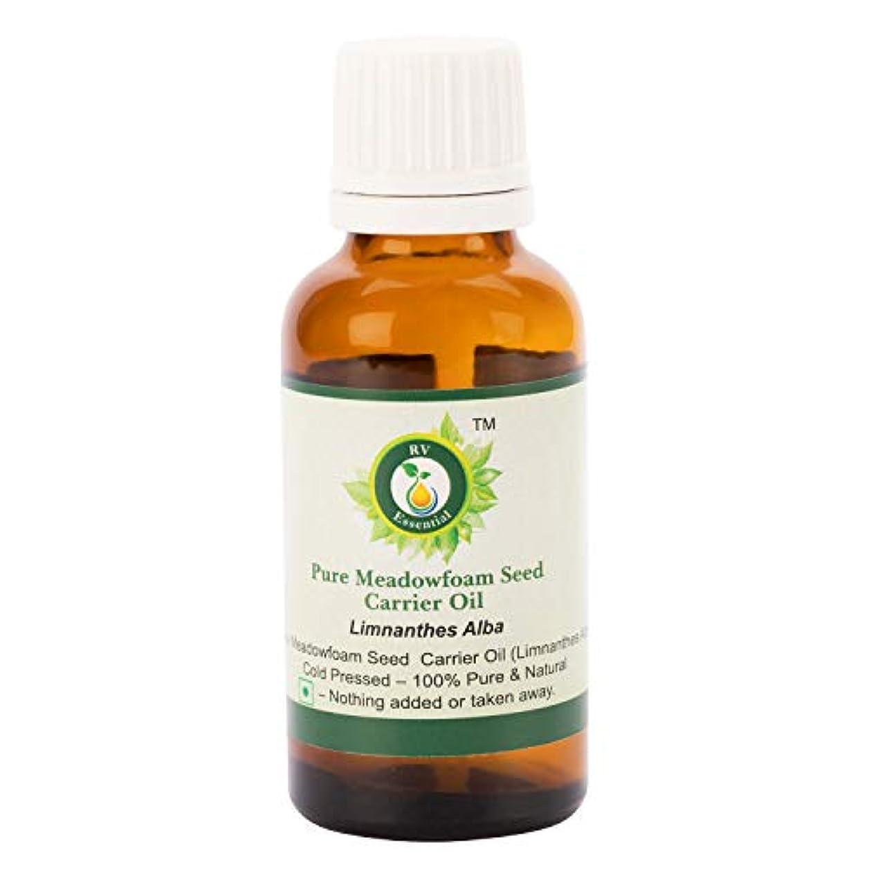 動的グラスジャニスピュアMeadowfoamキャリアオイル5ml (0.169oz)- Limnanthes Alba (100%ピュア&ナチュラルコールドPressed) Pure Meadowfoam Carrier Oil