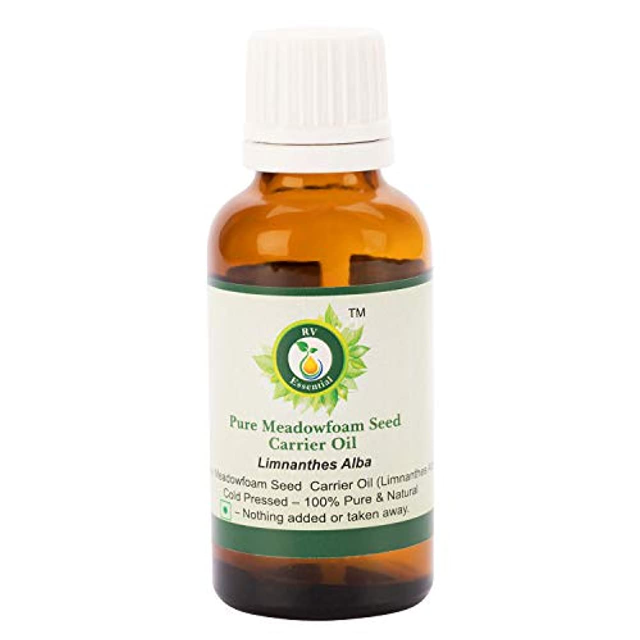 前者蜂実現可能ピュアMeadowfoamキャリアオイル5ml (0.169oz)- Limnanthes Alba (100%ピュア&ナチュラルコールドPressed) Pure Meadowfoam Carrier Oil