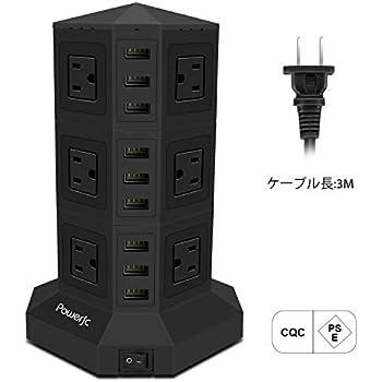 電源タップ 縦型コンセント タワー式 オフィス・会議用 USB急速充電 3m スイッチ付 12口 3層 Powerjc