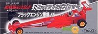 チョロQ 超軽量ホットロッド 3ファイティングパンサー【ブラック】