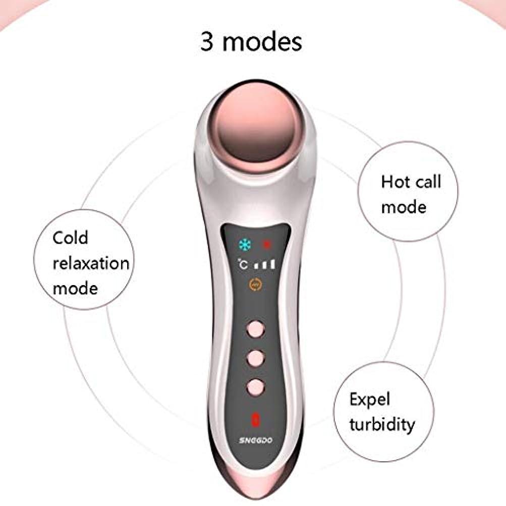 一流モック笑アイマッサージャー、電熱式バイブレーションフェイシャルマッサージ、ダークサークルメガネの疲労や浮腫を軽減、高周波振動、USBインターフェース充電