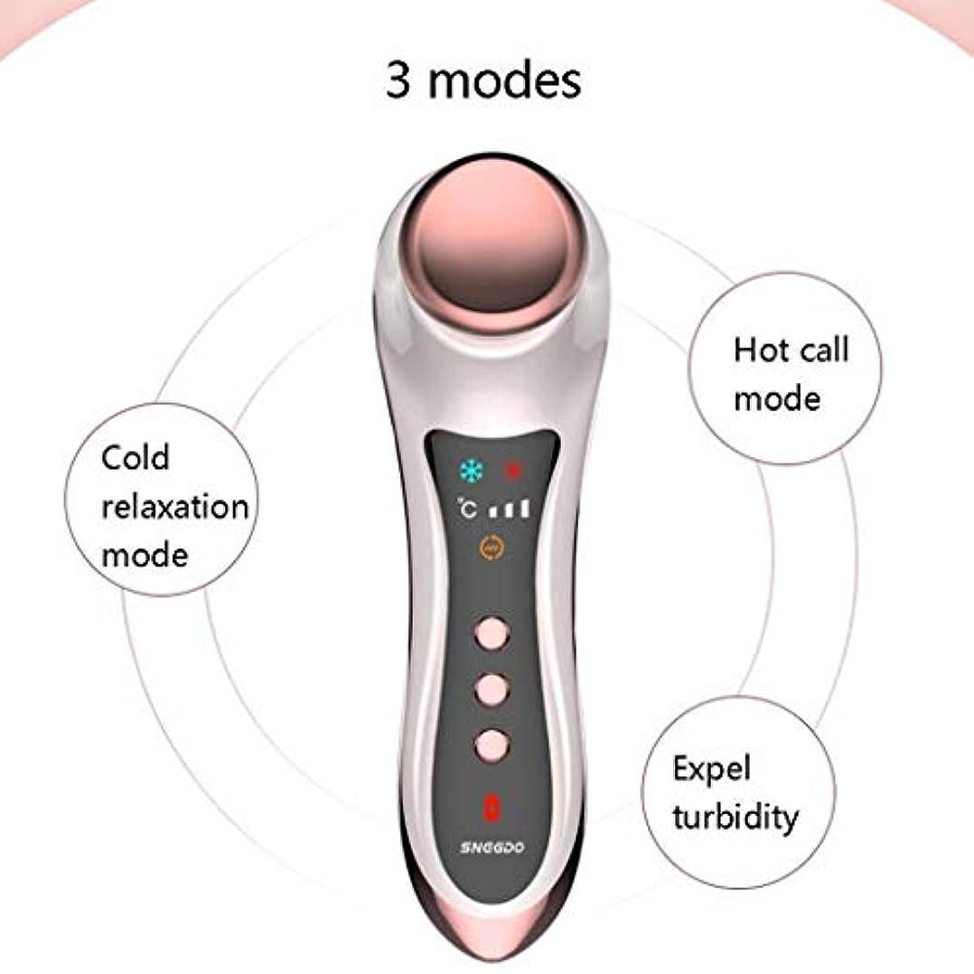 インゲンミサイル現代アイマッサージャー、電熱式バイブレーションフェイシャルマッサージ、ダークサークルメガネの疲労や浮腫を軽減、高周波振動、USBインターフェース充電