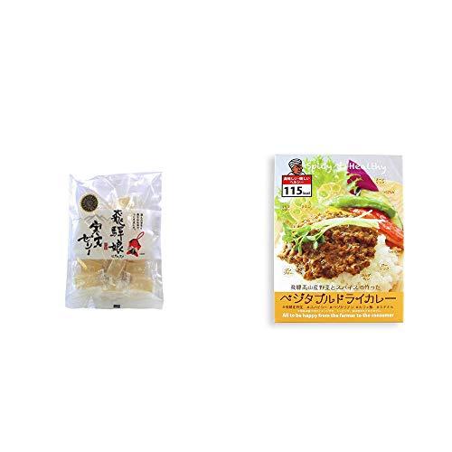 [2点セット] 飛騨娘 地酒寒天ゼリー(200g)・飛騨産野菜とスパイスで作ったベジタブルドライカレー(100g)