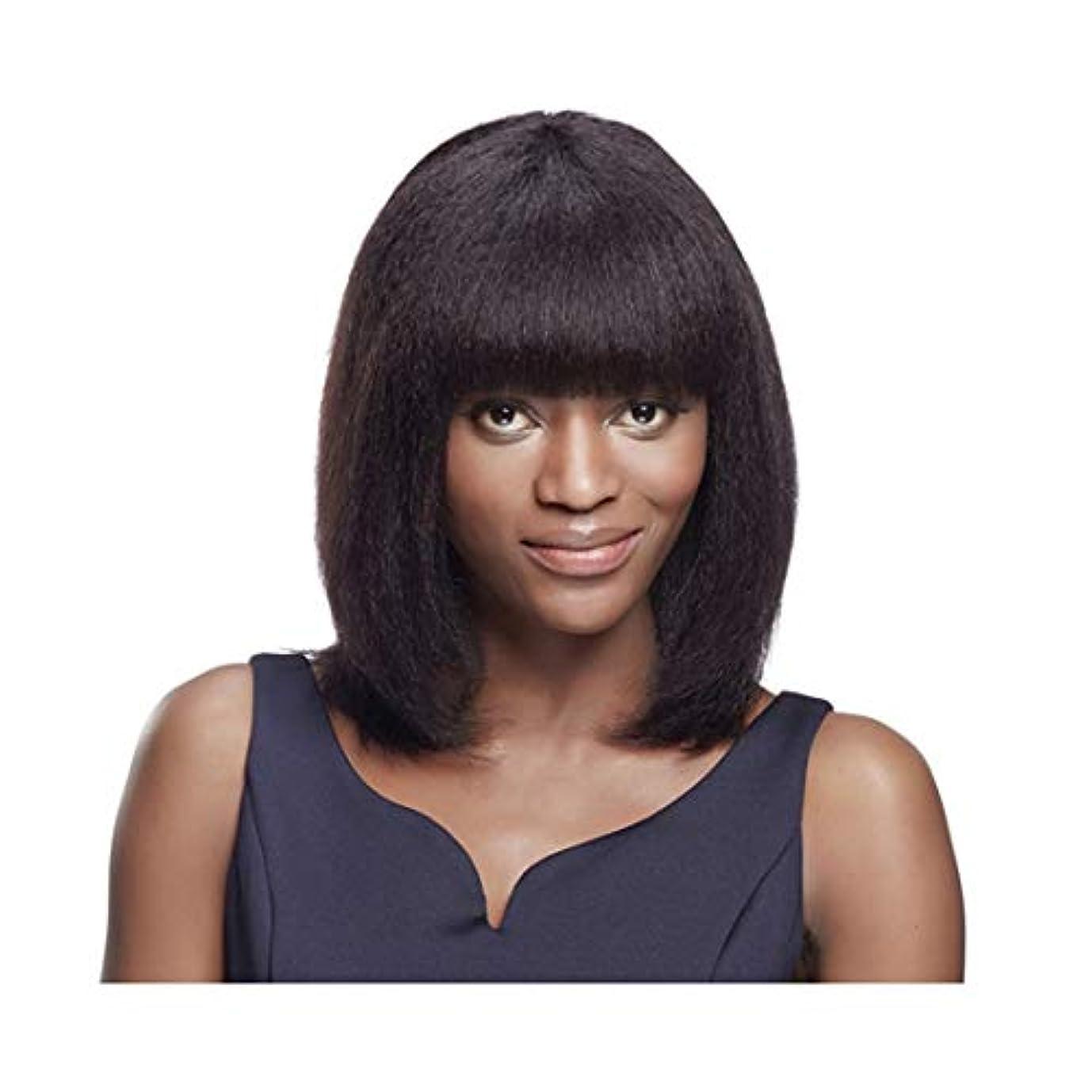 シールドピンク取り除くSummerys レディースショートヘアふわふわナチュラルウェーブヘッドと前髪ウィッグセット
