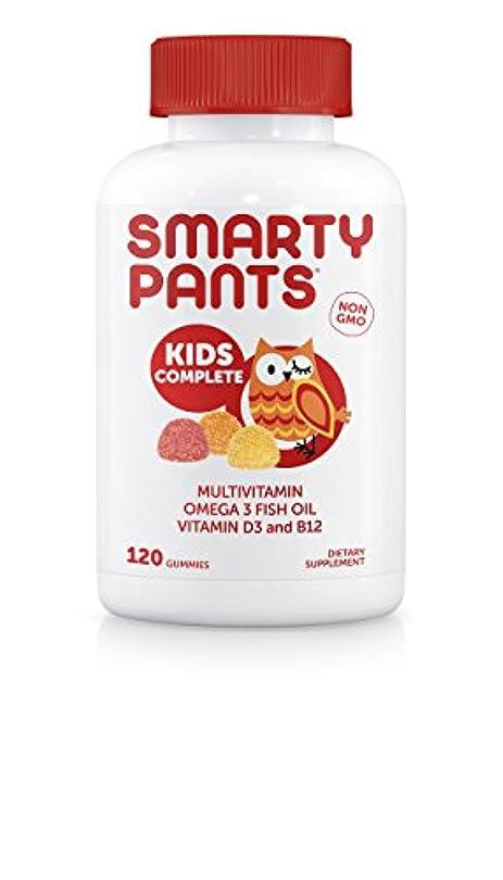 なにスパイ恥ずかしいSmartyPants Gummy Vitamins SmartyPants子供完全グミビタミン:マルチビタミン&オメガ3魚油(DHA/EPA脂肪酸)、ビタミンD3、メチルB12、120 COUNT、30日間SUPPLY