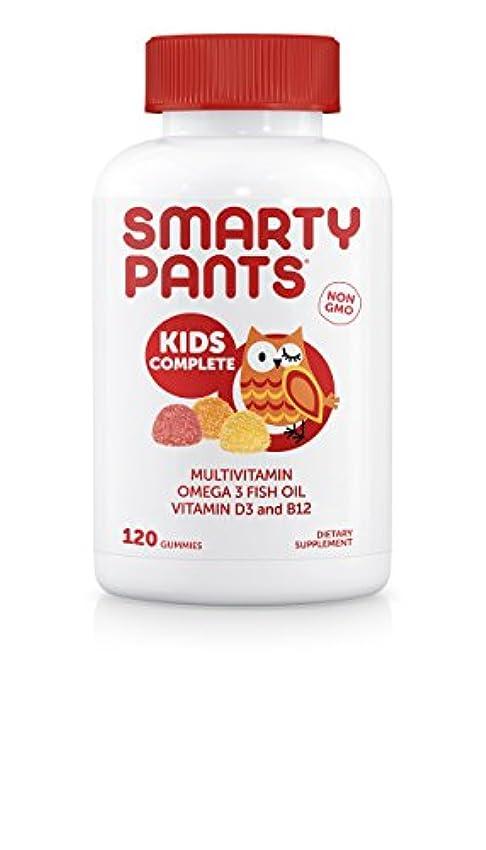 急いで戦艦受信機SmartyPants Gummy Vitamins SmartyPants子供完全グミビタミン:マルチビタミン&オメガ3魚油(DHA/EPA脂肪酸)、ビタミンD3、メチルB12、120 COUNT、30日間SUPPLY